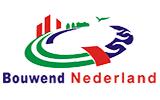 sponsor-bouwend-nederland.png